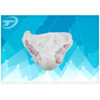 Buy cheap Professional Non Woven Disposable Briefs / PP Panties With CE / ISO from wholesalers