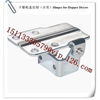 Buy cheap China THD-100KG Hopper Dryer Spare Part - Hinges Manufacturer from wholesalers
