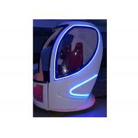 Buy cheap Space Capsule Design 9D VR Machine 2 Seats Virtual Reality Motion Simulator from wholesalers