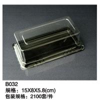 Buy cheap disposable plastic cake tray from wholesalers