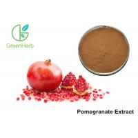 Buy cheap Supplements Fruit Extract Powder Natural 30% Punicalagin Pomegranate Extract from wholesalers