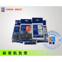 Buy cheap Tape cassette compatible for Tze-231 from wholesalers