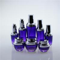 China Cosmetic bottle spraying,Cosmetic bottle baking paint,Cosmetic bottle plating on sale