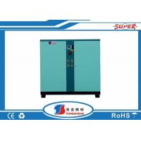 Buy cheap Water Tank Industrial Water Chiller Machine With Heating Pump Units from wholesalers