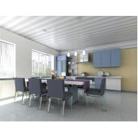 Buy cheap PVC Laminated Gypsum False Ceiling Boards For Interior Decoration from wholesalers