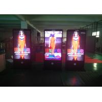 Buy cheap P2.5 Multi Color Led Advertising Player Poster Stand For Subways from wholesalers