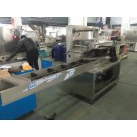 Buy cheap Strong Applicability Pouch Packing Machine Stainless Steel Fuselage from wholesalers