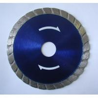Buy cheap Turbo Saw Blade for Granite/Marble from wholesalers