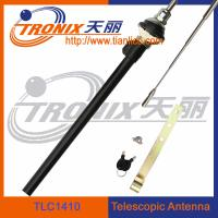 Buy cheap am fm function telescopic car antenna/ active car antenna/ telescoping antenna mast TLC1410 from wholesalers