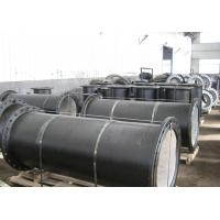 Buy cheap ISO2531 Ductile Iron Pipe fittings-flange pipe from wholesalers