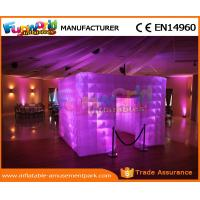 Buy cheap LED Inflatable Party Tent PVC Coated Nylon Enclosure Inflatable Photo Booth from wholesalers
