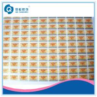 Buy cheap Matte Waterproof Plastic Labels , PE / PP / BOPP Color Printing Sticker from wholesalers