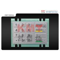 Buy cheap Unattended Payment Terminsl 3des Encryption Pin Pad KMY3503A from wholesalers