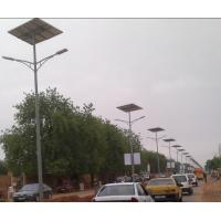 Buy cheap Solar Panel Charge Battery led solar street light price list manufacturers from wholesalers