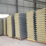 Buy cheap heat insualation corrugated grey white caravan wall  rock wool sandwich panel from wholesalers