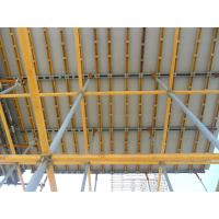 Buy cheap Steel scaffolding steel beam concrete slab formwork system , concrete foundation formwork from wholesalers
