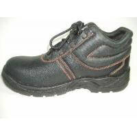 Buy cheap Safety Shoes / Working Shoes / Steel Toe Cap Work Shoes - ABP1-5005 product