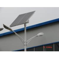 Buy cheap 20W -60W Solar Street Lights | Solar Street Lamp | Solar LED Roadway Lights manufacturer from wholesalers