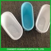 Buy cheap Plastic Gift Mini Bathtub from wholesalers