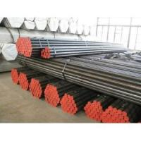 Buy cheap DIN2391 Carbon Steel Pipe Seamless Round Tube Steel Cold Drawn from wholesalers