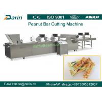 Buy cheap Popped Rice Cake Making Machine / cereal puffing machine for millet , wheat from wholesalers