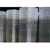 Buy cheap High Strength Stainless Steel Welded Wire Mesh 0.5m - 2.5m Width For Animal Cages from wholesalers