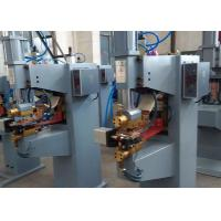 Buy cheap Special Automatic Resistance Welding Machine For Door Hinge Low Power Loss from wholesalers