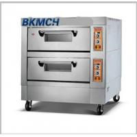 Buy cheap Friendly Environment Gas Oven for Home Use (BKMCH-204B) from wholesalers