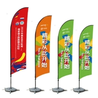 Buy cheap Colorful Flex Advertising Banner Flags Polyester Wind Flags For Activity Promotion from wholesalers