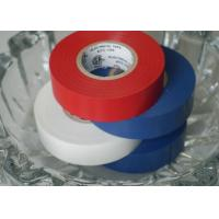 Buy cheap White / Blue / Red  Heat Shield Tape , Thickness 0.18mm Aluminum Foil Tape from wholesalers