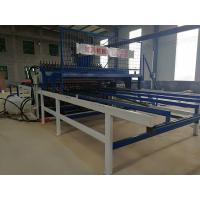 Buy cheap Reinforced Wire Mesh Making Machine , Welded Wire Mesh Machine / Equipment from wholesalers