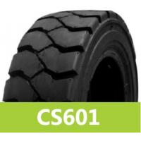Buy cheap forklift truck tyres with cheap prices product