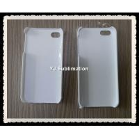Buy cheap sublimation 3D phone case for iphone 4/4s from wholesalers