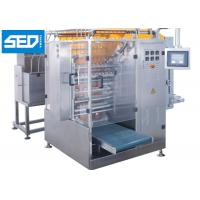 Buy cheap Multi Lanes Automatic Packing Machine For 5ml 10ml Ketchup Sachet Packaging from wholesalers