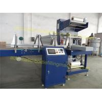 Buy cheap PP PE Film Industrial Shrink Wrap Machine , Sleeve Labeling Machine For Bottles / Cans from wholesalers