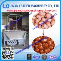 Buy cheap high quality peanut frying machine for peanut/snacks food with factory price CE/ISO9001 from wholesalers