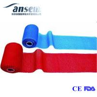 Buy cheap Medical fiberglass semi rigid polyester orthopedic casts tape for leg fracture from wholesalers