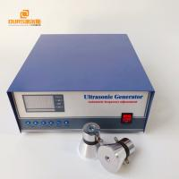 Buy cheap 20KHz Ultrasonic Cleaner Generator 1200W With Ultrasonic Cleaning Transducer from wholesalers