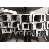 Buy cheap ASTM A276 Stainless Steel U Channel Bar , SS304 SS201 Stainless Steel U Profile from wholesalers