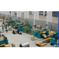 Buy cheap Cold Rolled Steel / Galvanized / Color Coated / Stainless Steel Coil Cutting Machine product