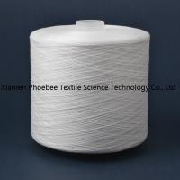 Buy cheap Hot sale top quality sewing thread 100% Virgin spun polyester 50/2 for sale promotion from wholesalers