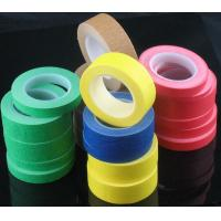 Buy cheap Candy Color Rainbow Sticky Paper Masking Tape Scrapbooking Diy paper tape from wholesalers