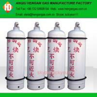 Buy cheap 99.6~99.99% purity acetylene gas product