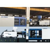 Buy cheap Durable 1300T Variable Pump Injection Molding Machine Used In Household Appliance from wholesalers