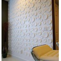 Buy cheap Decorative mdf Paneling 3D Wall Panels Tridimensional Light Texture Wall Art for Indoor product