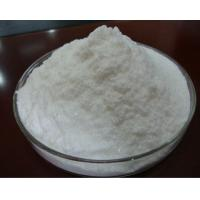 Buy cheap PGR Plant Growth Regulator , Plant Growth Promoting Rhizobacteria 40% GR from wholesalers