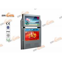 Buy cheap High Brightness Floor Stand Digital Signage For Railway Station Waterproof from wholesalers