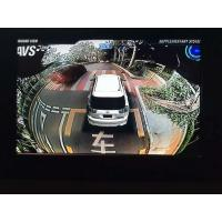 Buy cheap 1080P 3D 360 Around View Monitor Car Reverse Camera System With HD signal input ,four-way DVR,IP67 from wholesalers