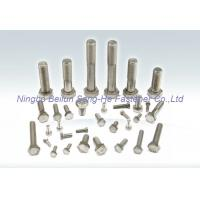 Buy cheap Hexagon head bolt, DIN933, DIN931, ISO4017, ISO4014, Hex bolts, hex head screws from wholesalers