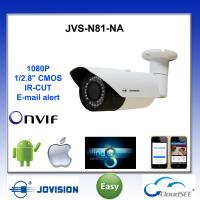 Buy cheap 1080P Indoor/Outdoor IP Camera onvif remote viewing on PC, iOS and Android Phone from wholesalers
